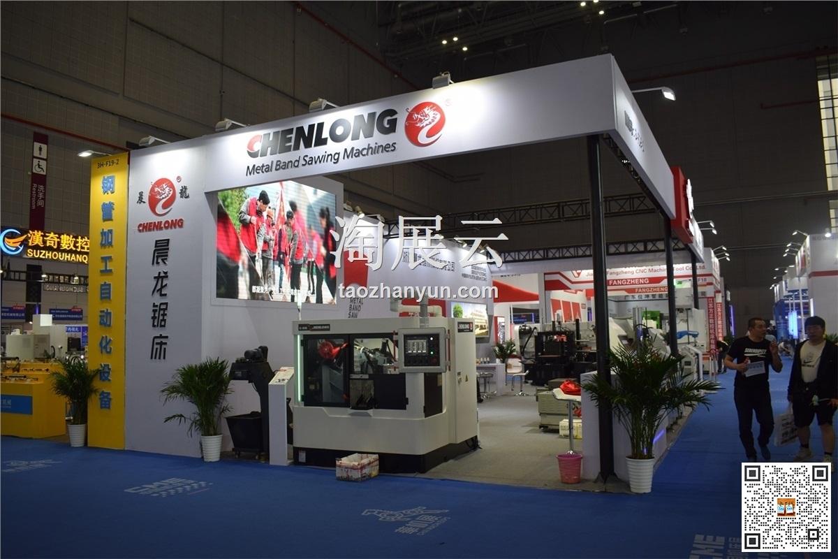 2021CME中国机床展(新展期)