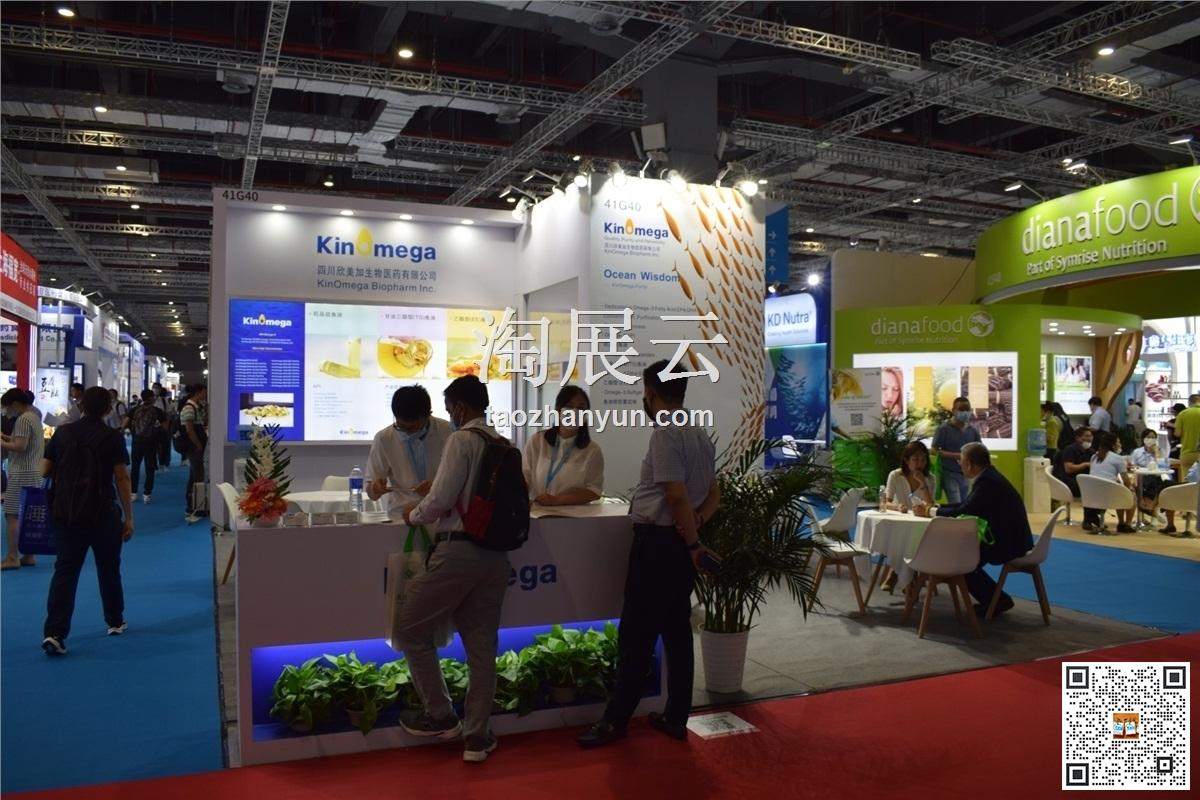 2021第23届万博官方manbetx登录健康天然原料、食品配料中国展