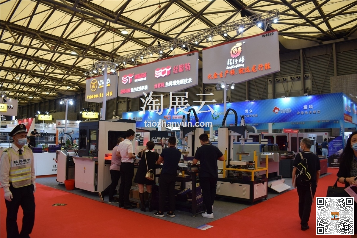 2021中国国际彩盒展