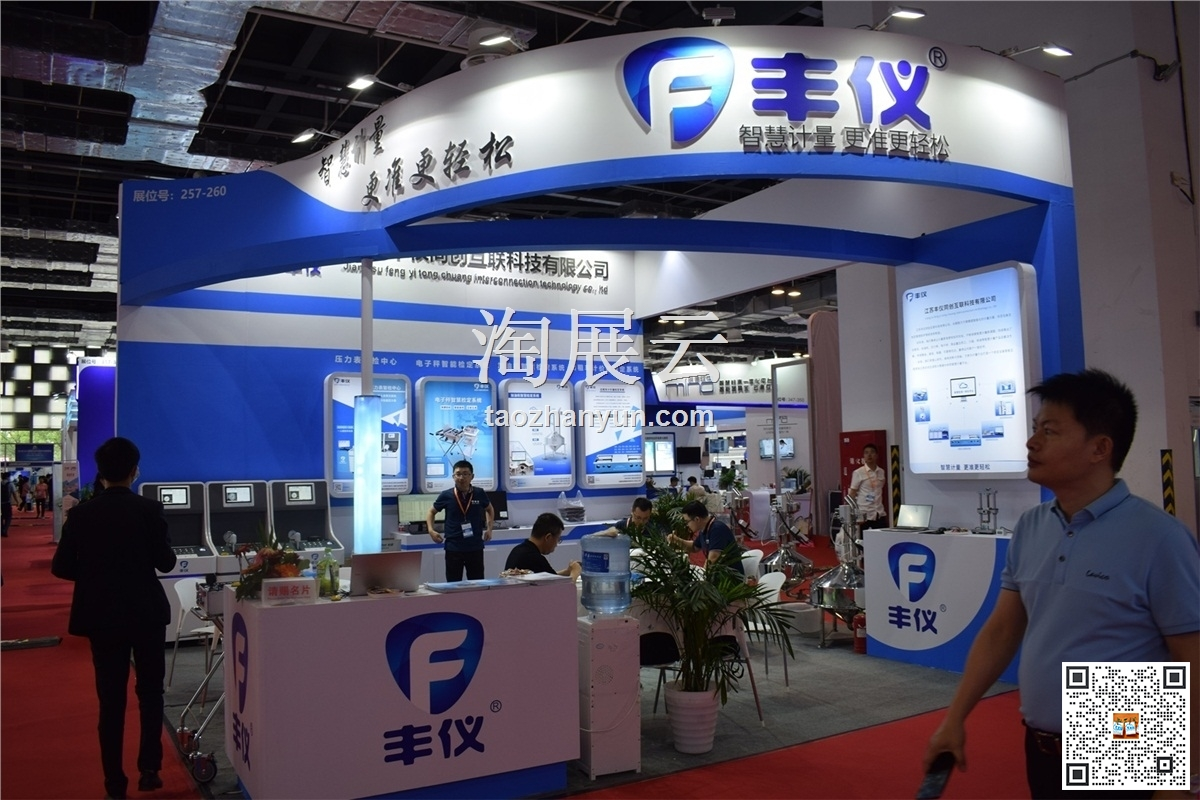 2021第三届中国(万博官方manbetx登录)国际计量测试技术与设备博览会