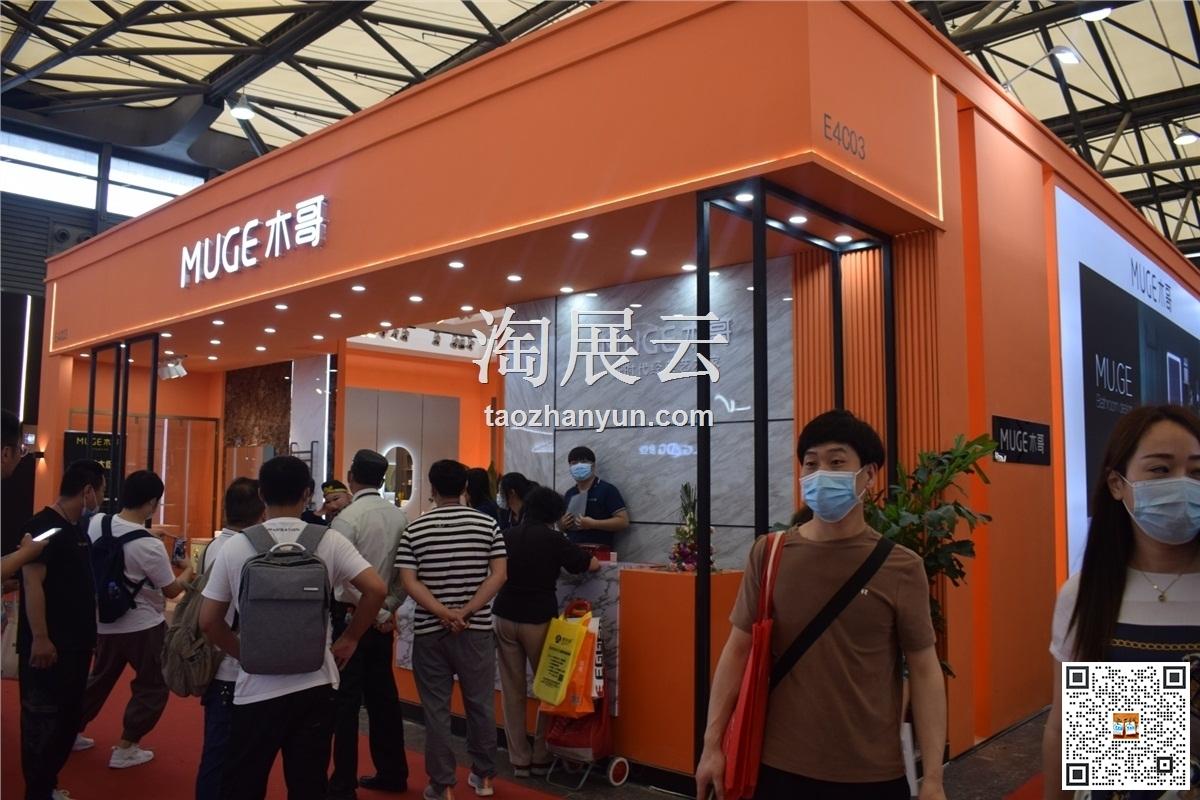 2021第二十六届中国国际厨房、卫浴设施展览会